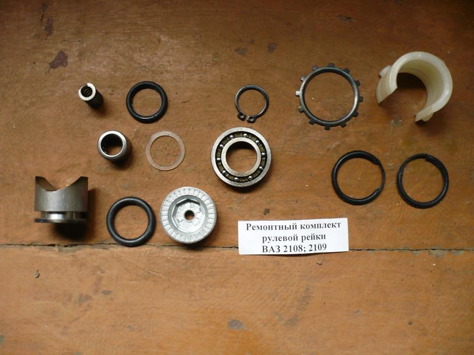 Фото №38 - замена ремкомплекта рулевой рейки ВАЗ 2110