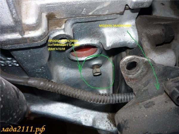 Ваз 2110 радиатор отопителя