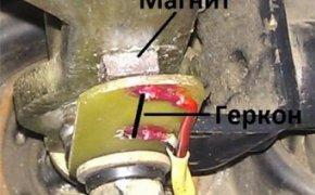 Датчик давления с магнитным приводом