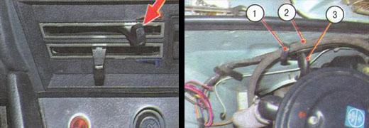 Открываем кран отопления и убираем вакуумный шланг и жгут проводов