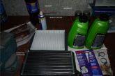 Комплект для замены радиатора отопления