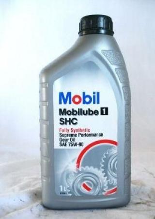 Трансмиссионное масло Mobil 75W-90