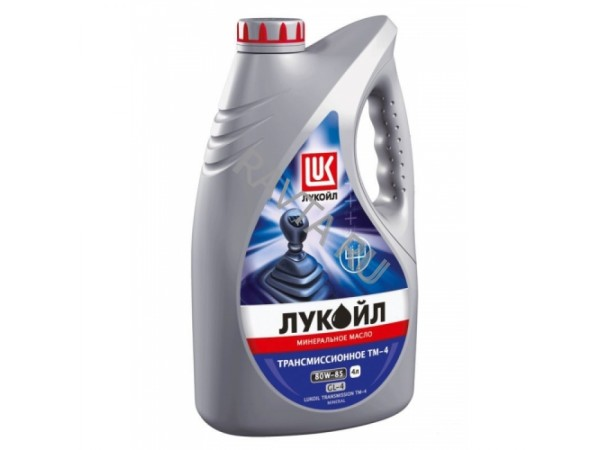 Масло Лукойл 80W-85