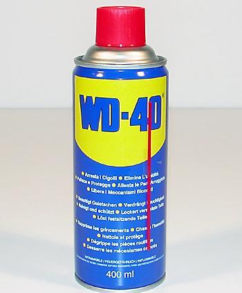 Замена глушителя ВАЗ 2104 требует WD-40