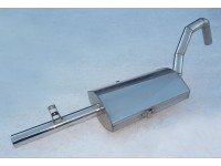Глушитель для автомобиля ВАЗ 2101
