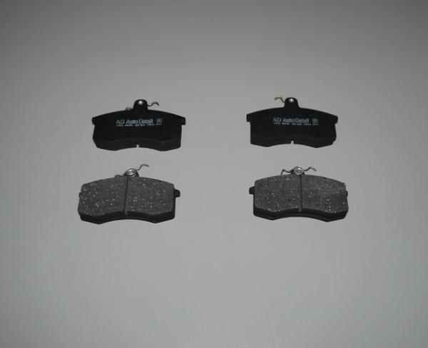 Ваз 2110 тормозные колодки передние
