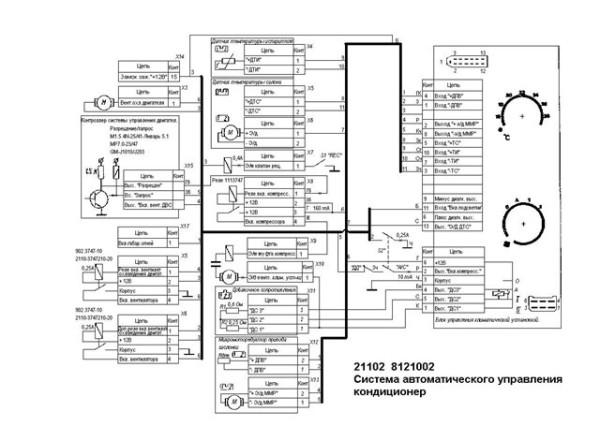 vaz 2110 elektricheskaya shema pechki 600x426 - Схема подключения блока управления печкой ваз 2110