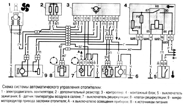 Ваз 2110 электросхема печки