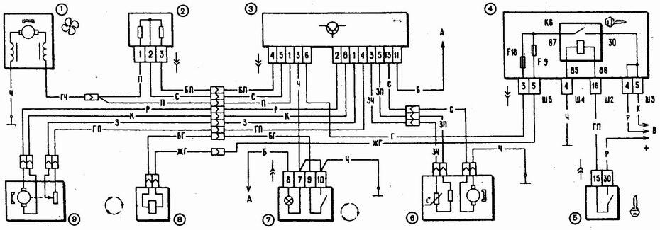 Ваз 2110 печка электросхема