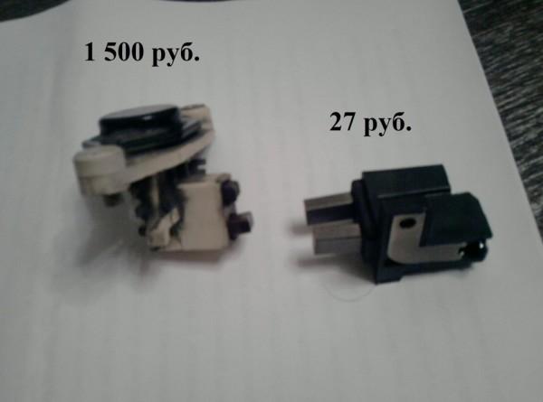 Фото №17 - щетки генератора для ВАЗ 2110