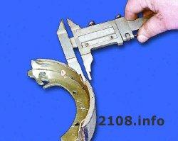 Измерение толщины задней тормозной колодки ВАЗ 2109