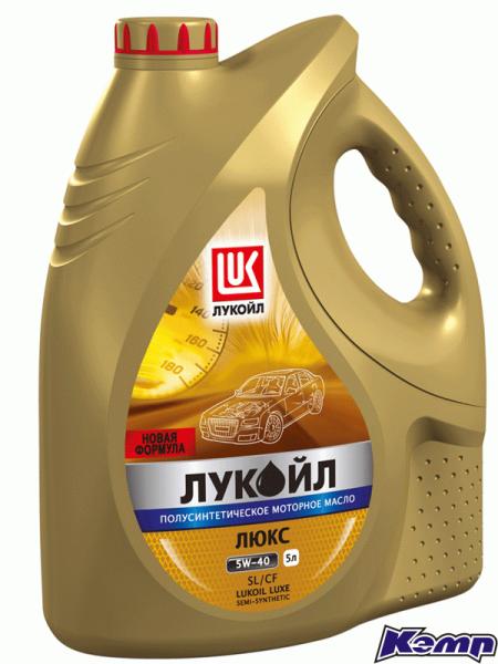 Отличное моторное масло – Лукойл 5W-40