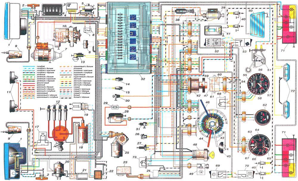 Ваз 2110 инжектор схема реле