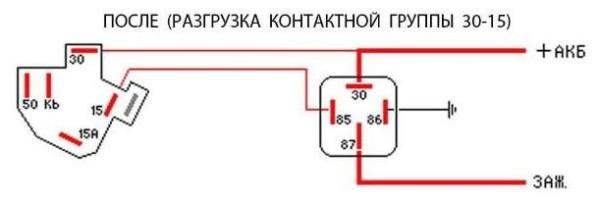 Ваз 2110 схема подключения замка зажигания