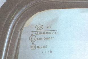 Маркировка заднего стекла ВАЗ 2109