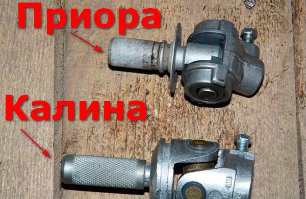 Отличия карданчиков тяги Калины и Приоры