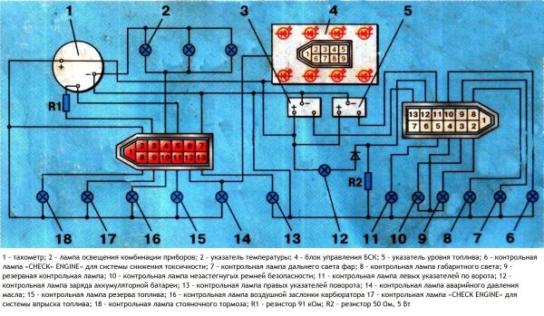 Ваз 21093 электрооборудование неисправности