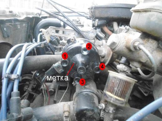 Порядок подсоединения бронированных электропроводов на крышку трамблера ваз