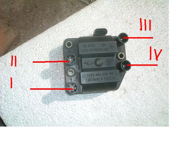 Порядок включения тех же электропроводов на блок электронного зажигания