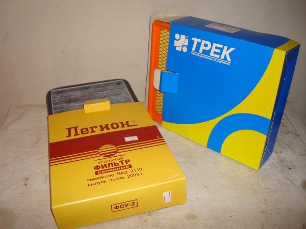 Салонный фильтр для Ваз 2110 и 2112