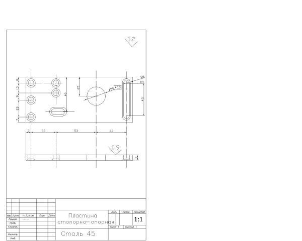 Схема изготовления ламбо на ваз 21093 двери