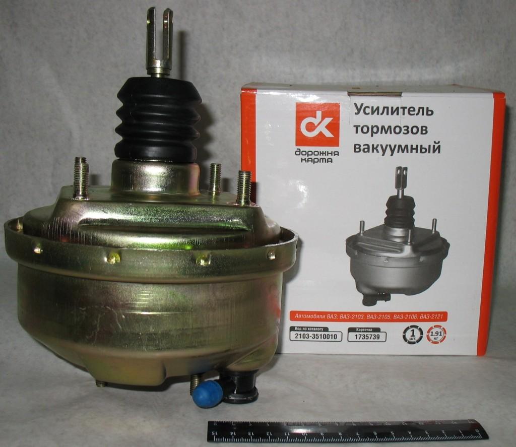 Фото №20 - неисправности вакуумного усилителя тормозов ВАЗ 2110