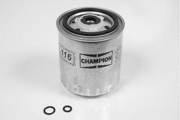 Замена фильтра топливного на ваз 21124