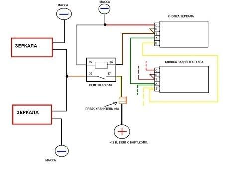 Электрическая схема подключения подогревающих элементов